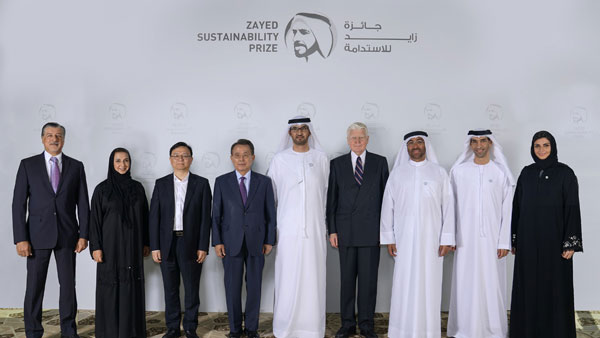 BYD Selected for Zayed Sustainability Prize Jury Panel
